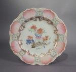 Famille rose lotus plate 2
