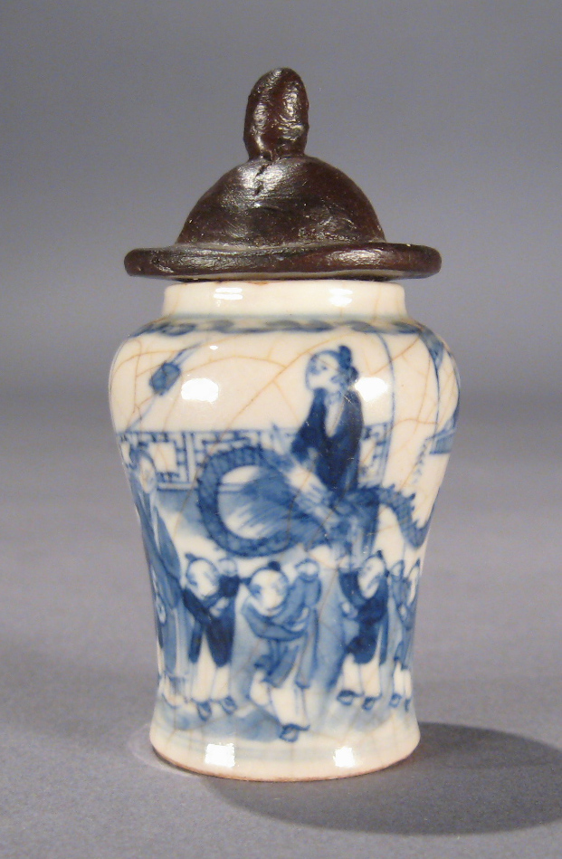 Chinese Porcelain Blue and White Miniature Vase Yongzheng