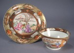 Rockefeller saucer and tea bowl