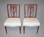 Philadelphia racquet back side chairs 1810