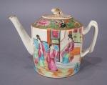 Rose mandarin teapot small