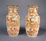 Orange mandarin vases pair