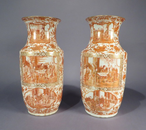 Orange mandarin vases pair