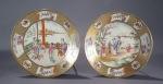 Palace ware pair plates 1820