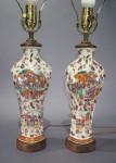 Mandarin pallette applied decoration lamps