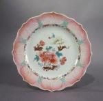 Famille rose lotus plate 1
