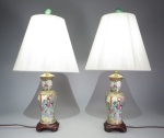 Pair of rose medallion lamps 1860
