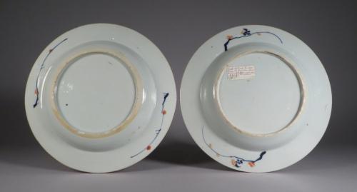chinese-imari-pair-plates-1720-detail-1