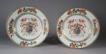 Armorial plate pair baker cholmley bateman 1740