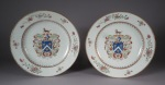 Armorial plate pair lynch 1745