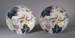 Tobacco leaf plate pair 1790