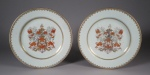 Armorial plate pair arms of king 1745